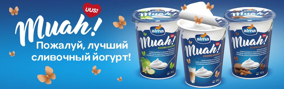Alma Muah RUS